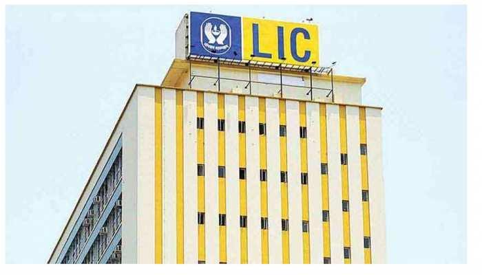 LIC देने जा रही है बड़ी सुविधा, हर Branch से हो सकेगा Claim Settlement
