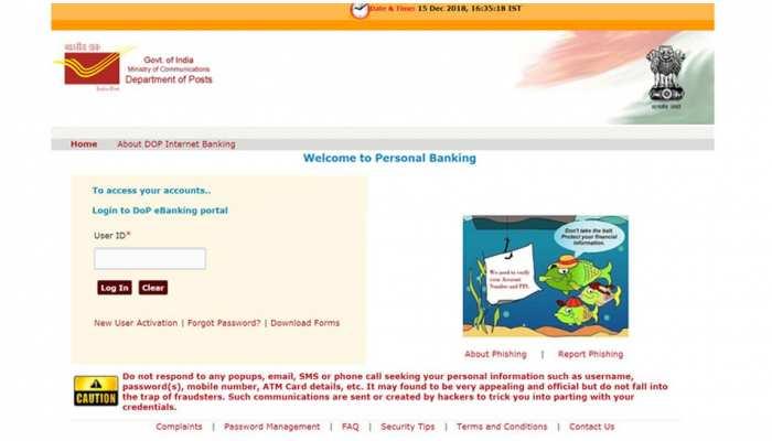 Digital India: Bank की राह पर Post Office, Net Banking से रखिए खाते पर नजर