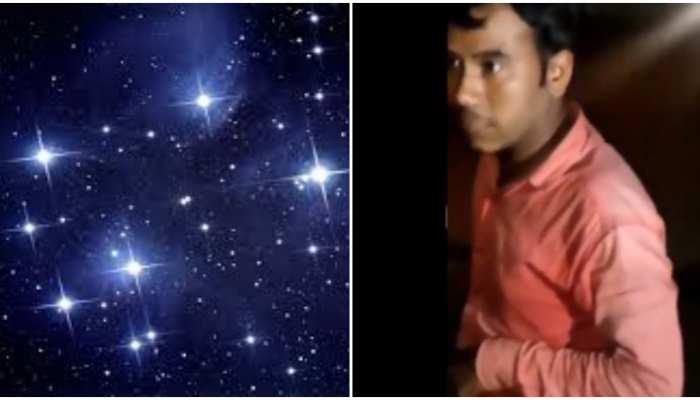 Funny Video: युवक को आसमान में नजर आया गलत तारा, 112 पर कॉल कर पुलिस को बुलाया, देखिए मजेदार वीडियो