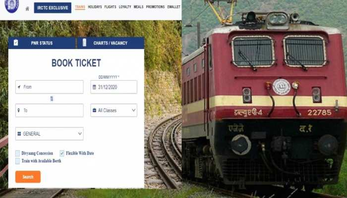 IRCTC to give instant refund on cancellation of tickets, started IRCTC-iPay services