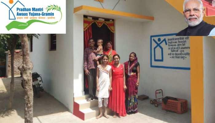 Pradhanmantri Awas Yojana: घर पाने का सुनहरा मौका, जानिए कैसे करें आवेदन
