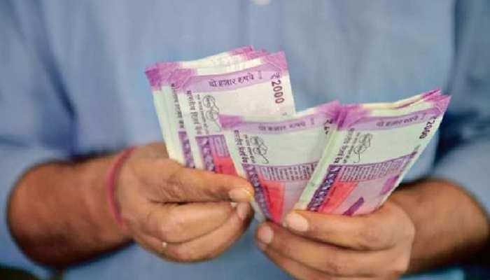 अध्यापकों के लिए खशुखबरीः 7th Pay Scale का एरियर देगी मध्य प्रदेश सरकार, मिलेगा ये फायदा