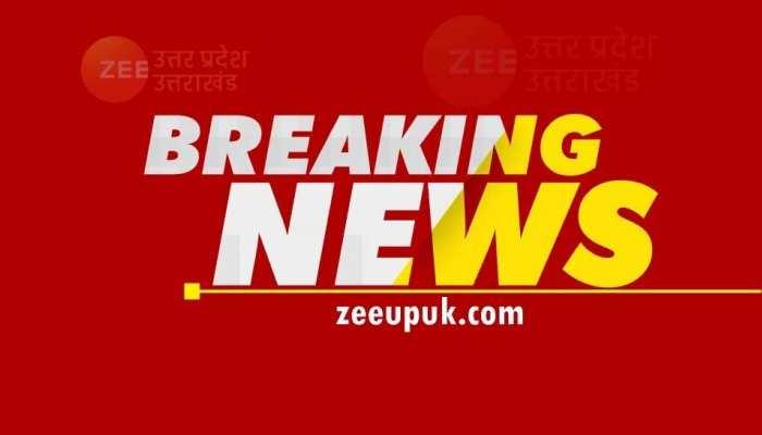 Earthquake: भूकंप के तेज झटके से हिला उत्तर भारत, अमृतसर था केंद्र