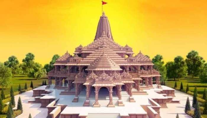 Ayodhya: राम मंदिर निर्माण के लिए 1 महीने से कम समय में जमा हुए 1511 करोड़ रुपये