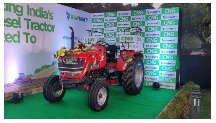 Farmer Income: CNG ट्रैक्टर से बढ़ जाएगी किसानों की आय, खेती की लागत में आएगी बहुत कमी