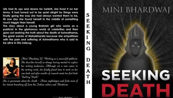 Seeking Death- a boon with a curse के साथ लेखन की दुनिया में कदम रखेंगी Mini Bhardwaj