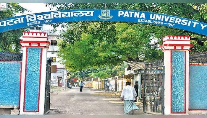 सैदपुर कैंपस में बनेगी PU के वाणिज्य कॉलेज की बिल्डिंग, 16 करोड़ रुपए होंगे खर्च