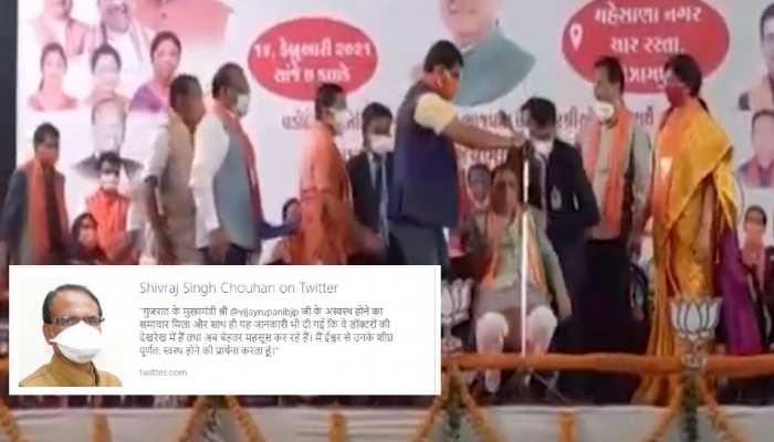 भाषण के दौरान बेहोश होकर मंच पर गिरे गुजरात के मुख्यमंत्री, सीएम शिवराज ने किया ट्वीट...
