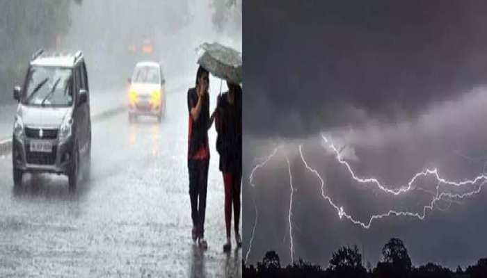 Weather Update: करवट ले रहा मौसम, अगले 48 घंटे में बारिश का अनुमान