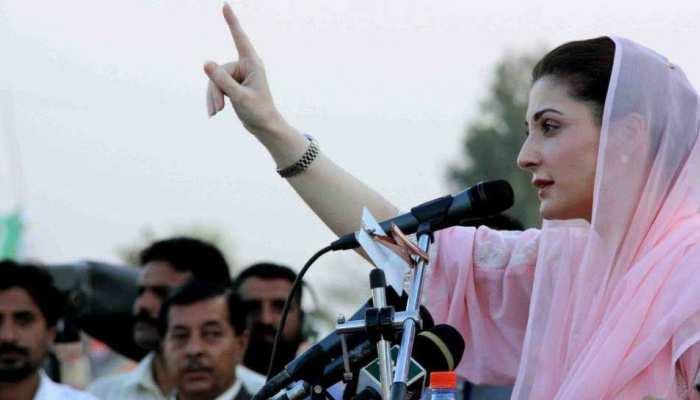 Nawaz Sharif की बेटी मरियम नवाज ने कहा- पाकिस्तान को छोड़कर  मैं कहीं नहीं जाऊंगी