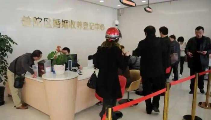 China में Divorce से पहले 30 दिनों तक रहना होगा साथ, नाराज लोगों ने कहा, 'हम मर्जी से अलग भी नहीं हो सकते'