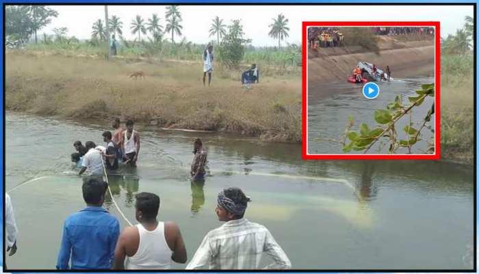 Madhya Pradesh: सीधी जिले में भीषण हादसा, 37 लोगों की मौत