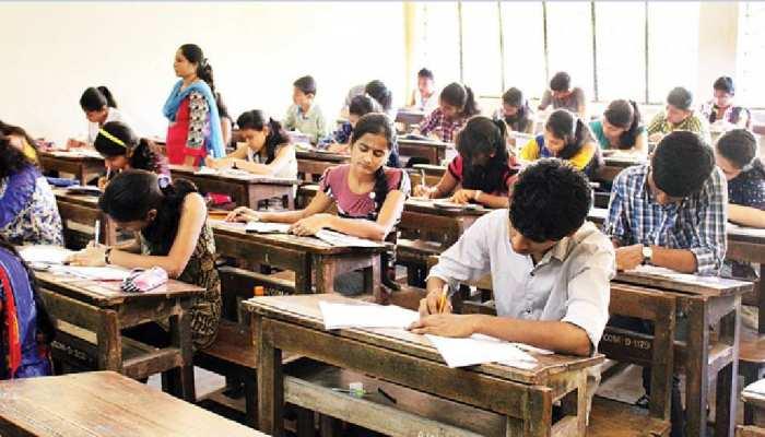 Bihar Matric Exam: आज से परीक्षा शुरू, केंद्र पर जाने से पहले इन बातों का रखें ख्याल
