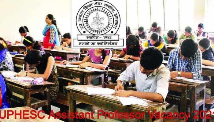 Job Alert: UPHESC ने किए असिस्टेंट प्रोफेसर के 2,000 से अधिक पदों पर आवेदन जारी