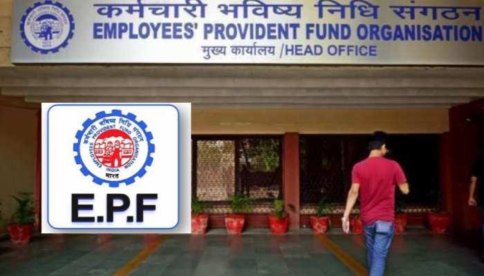 PF Update: मंदी के दौर में बचत पर मार, EPFO घटा सकता है ब्याज दर!
