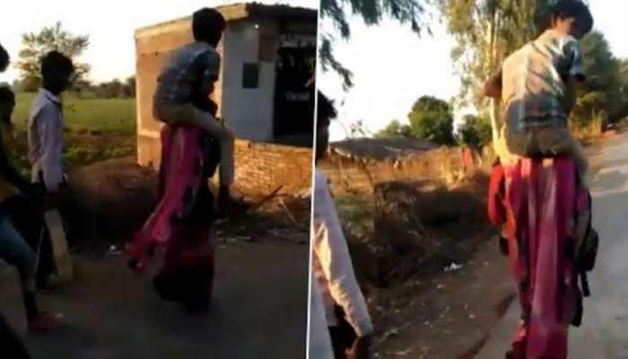 MP: पति छोड़ दूसरे व्यक्ति के साथ रहती थी महिला, ससुराल वालों ने जमकर पीटा, Video Viral
