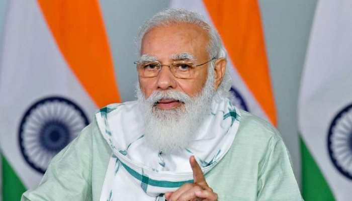 NTLF 2021: PM Narendra Modi आज नैस्कॉम टेक्नोलॉजी एंड लीडरशिप फोरम को करेंगे संबोधित