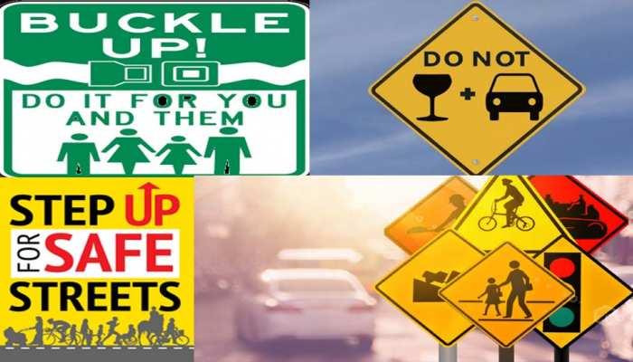 परिवहन विभाग के पास आए हजारों की संख्या में Road Safety Logo, विनर को मिलेगा 20 हजार का इनाम