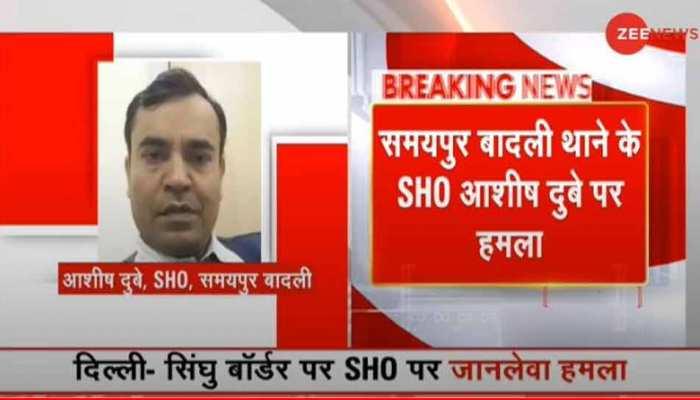 Farmers Protest में शामिल प्रदर्शनकारी ने SHO पर किया जानलेवा हमला, तलवार से वार