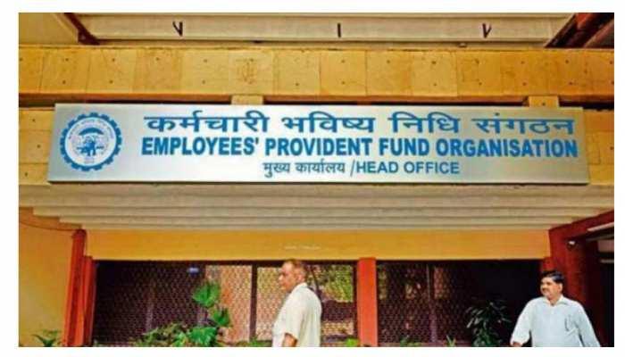 EPFO News: 40 लाख कर्मचारियों के खाते पर अटक गया है ब्याज, घर बैठे करा लें KYC