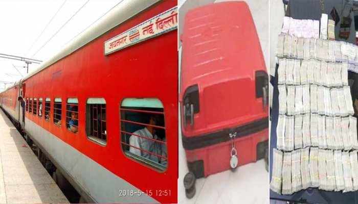 कानपुर: स्वतंत्रता सेनानी ट्रेन में मिला नोटों से भरा बैग, इतना पैसा कि गिनने में बीत गया पूरा दिन