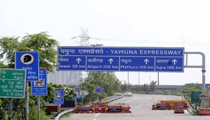 काम की खबर: मार्च तक तैयार हो जाएगी Jewar Airport तक नई सड़क, नहीं देना होगा टोल टैक्स