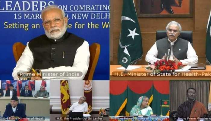 भारत में होगी सार्क देशों की बैठक, मोदी सरकार ने पाकिस्तान को भेजा न्यौता