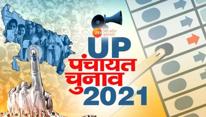 UP Panchayat Chunav 2021: चुनाव से पहले सामने आया फर्जीवाड़ा, आधार कार्ड में हेरफेर कर बढ़ाए गए वोट