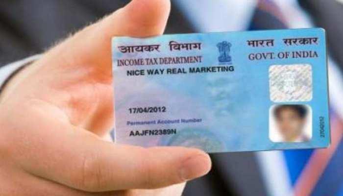 आपके PAN Card के हर नंबर और अल्फाबेट में छिपी हैं आपसे जुड़ी जानकारी, जानें इनका मतलब