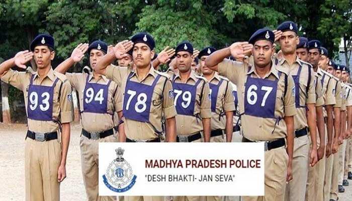 MPPEB 4000 Police Constable Exam: जानिए कैसा होगा पेपर, कबसे Download कर सकेंगे Admit Card