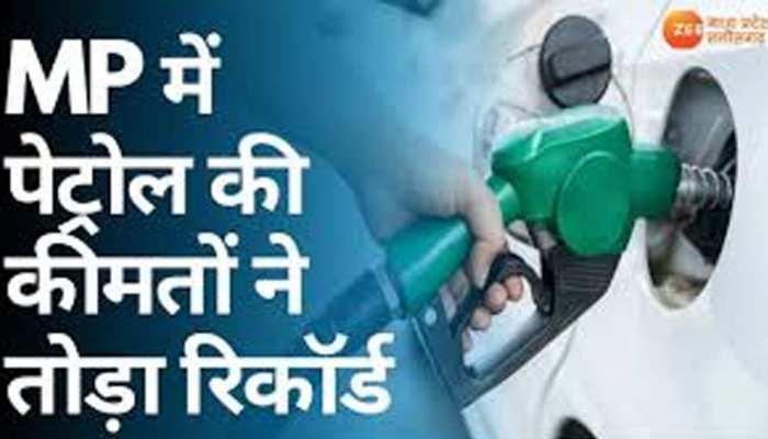 Madhya Pradesh में तेल की कीमतें सातवें आसमान पर, जानें प्रदेश के आठ बड़े शहरों में दाम
