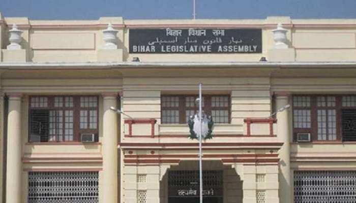Bihar में कल से शुरू होगा विधानमंडल का Budget Session, सरकार को घेरने को तैयार है विपक्ष