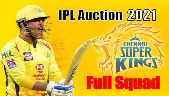 IPL 14: इन धुरंधरों के साथ धमाकेदार वापसी करने उतरेंगे एमएस धोनी, ये है चेन्नई की पूरी टीम