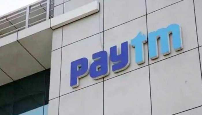 Paytm लाया शानदार Offer, सिर्फ 10 रुपए खर्च कर आप भी उठाएं फायदा