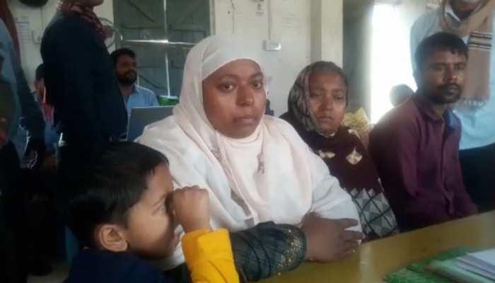 कानून बनने के बाद भी जारी है अत्याचार! फोन पर पति ने 2 बच्चों की मां को दिया 3 तलाक