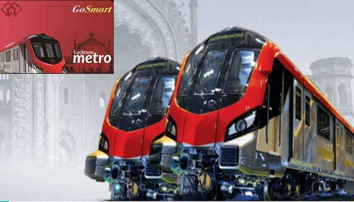 सिर्फ एक Smart Card और UP में कहीं भी कर सकेंगे Metro का सफर, मिलेगा Discount भी