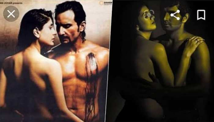 hasin jahan shared topless pic saif ali khan and kareena kapoor topless pic