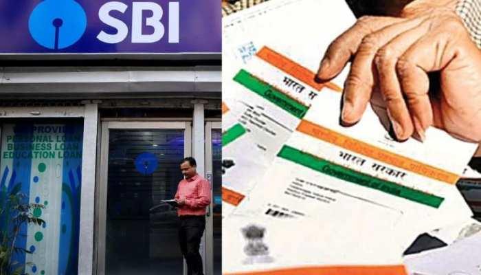 काम की खबर: SBI खाताधारक कृपया ध्यान दें, पेंशन और एलपीजी सब्सिडी से जुड़ा है मामला