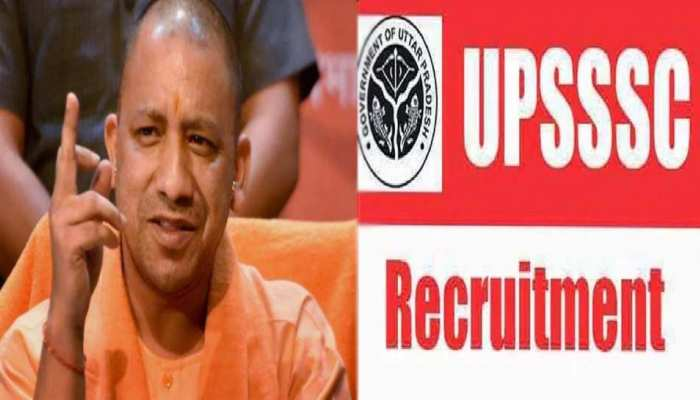 UP के सरकारी विभागों में 50,000 पदों पर भर्ती का रास्ता साफ, CM योगी ने दी मंजूरी