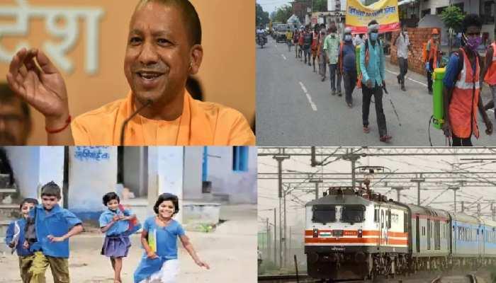 1 मार्च से उत्तर प्रदेश में किन चीजों की होगी शुरुआत, डाल लीजिए इन काम की खबरों पर एक नजर