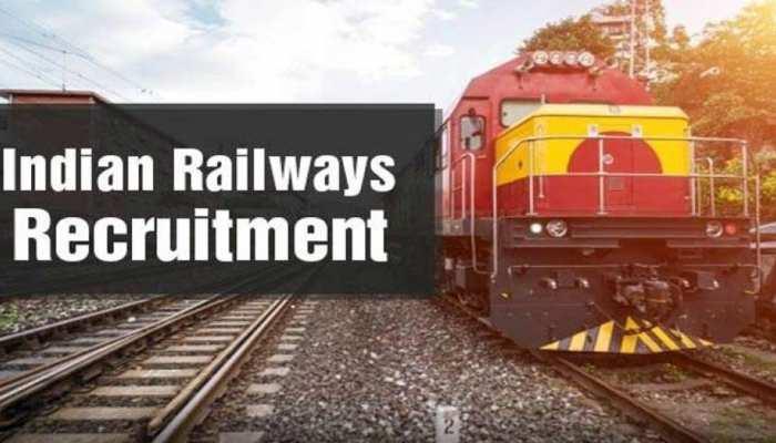 Indian Railway Recruitment 2021: 10-12वीं पास के लिए रेलवे के विभिन्न पदों के आवेदन की Last Date कल, ऐसे करें Apply