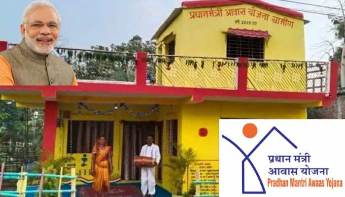 PM Awas Yojana: Delhi-NCR के इस इलाके में योजना के तहत महंगे हुए मकान