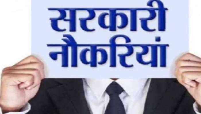 Rajasthan Sarkari Naukri: युवाओं के लिए नौकरी के अवसर, बिजली कंपनियों में निकली 2370 पदों पर भर्ती