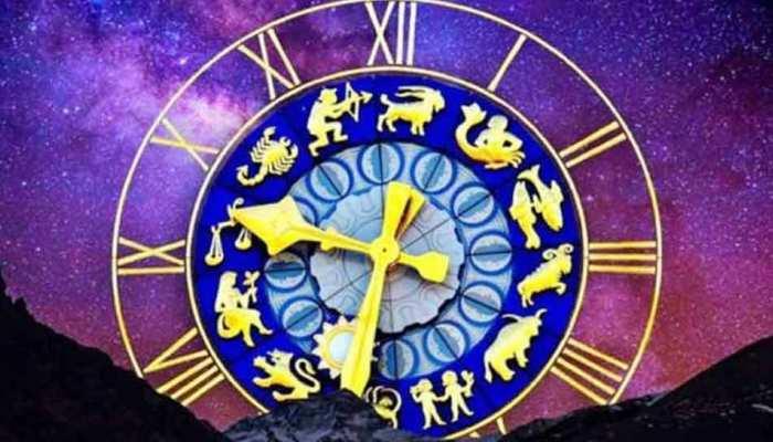 Daily Horoscope 23 February 2021: भूमि और वाहन की प्राप्ति के लिए आज करें भगवान मंगल की उपासना