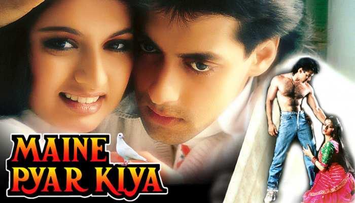 B'Day: Salman Khan संग डेब्यू करके पहली फिल्म से बनी थीं स्टार, जानिए अब कहां हैं Bhagyashree