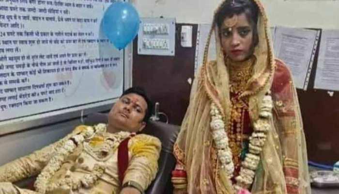 UP: शादी की रस्में बीच में छोड़ अस्पताल पहुंचा कपल, ब्लड डोनेट कर बचाई बच्ची की जान