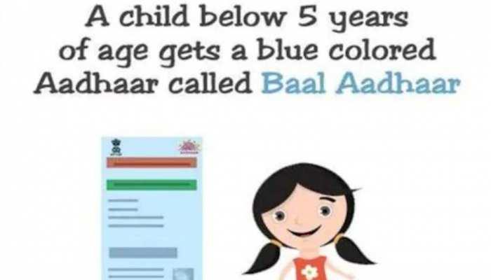 Aadhaar Card: अब बच्चों का भी बनेगा आधार कार्ड, यहां जानें किन डॉक्यूमेंट्स की होगी जरूरत