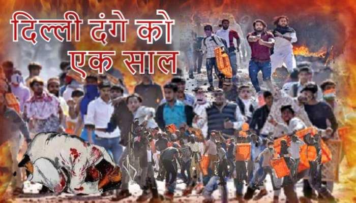one year of caa delhi riots guilty police chargsheet ishrat jahan umar khalid sharjeel imam tahir