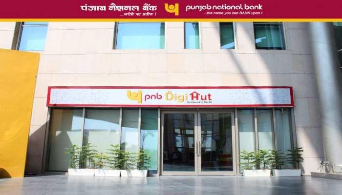 PNB Recruitment 2021: पंजाब नेशनल बैंक में 12वीं पास के लिए बंपर वैकेंसी, बिना किसी परीक्षा के होगी भर्ती, आखिरी डेट करीब