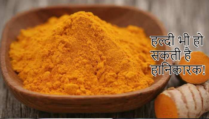too much turmeric is bad for health may cause upset stomach and kidney stone
